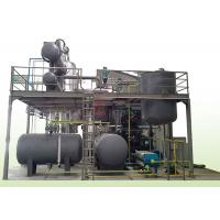 Wholesale Waste Black Oil to Yellow Oil Vacuum Distillation Equipment Motor Oil Purification and Recycling from china suppliers