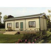 Structural Insulated Panel Modern Prefabricated Modular: structural insulated panel homes