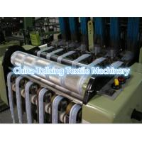 Buy cheap elastic jacquard machine for making ribbon,tape, elastic webbing,underwear,garments etc. from wholesalers