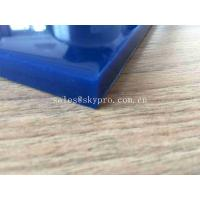 Wholesale High Temperature Skirt Board Rubber , Durable Classical SBR Skirt Rubber Sheets from china suppliers