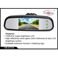 Wholesale 1,200cd/M2 High Brightness Truck Rear View Camera System With Hidden Touch Button from china suppliers