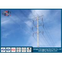 Wholesale Superior Service Round Electric Steel Transmission Line Metal Pole Electrical Post from china suppliers