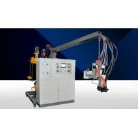 Buy cheap Stainless Steel Low Pressure PU Machine With Three Layer Storage Tank from wholesalers