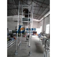 Wholesale Aoka single side aluminum scaffolding / aluminum scaffolds for sale from china suppliers