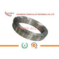 Buy cheap 3.2mm SS420 wire 60T thermal spray wire coil wire for coating undercoat metal from wholesalers