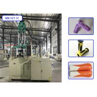 Wholesale Kids Bike Grips Plastic Injection Molding Equipment , Miniature Injection Molding Machine from china suppliers