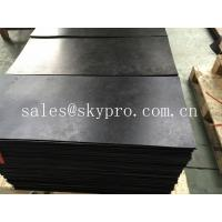 Wholesale Recycled Rubber Sheet Roll plate / strip 0.2-80mm thick 3800mm extra wide from china suppliers