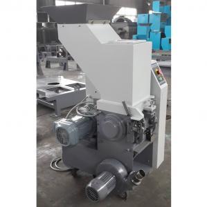 Quality Plastic Granulator machine AMG-E Slow-speed Screenless Granulator for sale