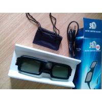 China DLP  active 3d tv glasses for DLP projector on sale