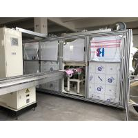 Buy cheap CE Baby Diaper Packaging Machine , Baby Diaper Wrapping Machine GM089NY from wholesalers