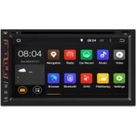 Buy cheap 6.95 Inch Universal Car Media DVD Andriod GPS Buletooth With Andriod 7.1 from wholesalers