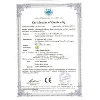 TA-RF Security Electronic Technology Co.,Ltd Certifications