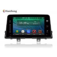 Wholesale Car DVD Entertainment System  Android Car Head Unit For KIA Picanto from china suppliers