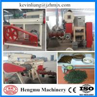 Wholesale Hengmu a well-known brand floating fish food pellet production line with CE approved from china suppliers