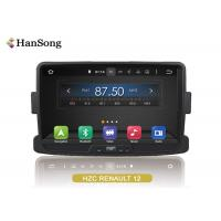 Wholesale HZC Renault 12 Android Car Video Player Atv Sound And Video Input And Output from china suppliers