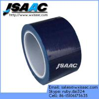 Wholesale Polyethylene plastic protection film from china suppliers