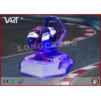 Wholesale Longcheng  XD VR Racing Car / XD VR Racing car simulator / Riding racing game car machine from china suppliers
