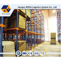 Wholesale Double Sided Cantilever Warehouse Racks High Customized Supply Chain Length from china suppliers