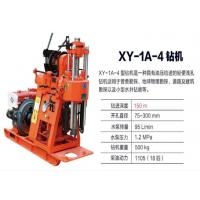 Wholesale Deep Water Well Drilling Rig Compact Structure With 150 - 180M Drilling Depth from china suppliers