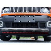 Buy cheap Stainless Steel Car Bumper Protector , JEEP Renegade 2016 auto Skid Plate from Wholesalers