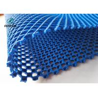 Wholesale Eco - Friendly Anti Slip Bathroom Floor Mats Hollow Shiny Fashion Blue Color from china suppliers