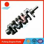 Buy cheap TOYOTA 13B crankshaft 13401-58020 13401-58018 from Wholesalers