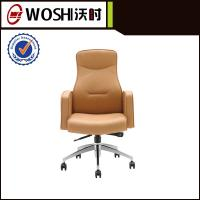 Wholesale modern high back executive leather office chairs from china suppliers