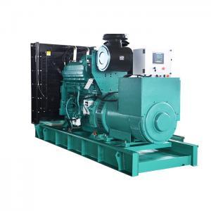 Wholesale Prime 500KVA Cummins Diesel Generator / 400KW Diesel Generator from china suppliers