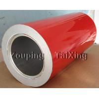 Wholesale colored aluminium foil for airline container from china suppliers