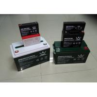 Wholesale 26AH / 28ah Valve Regulated High Rate Discharge Battery 12V 6FM26H from china suppliers
