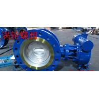 China Worm Gear Stainless Steel Butterfly Valve with RF Flanged Connection on sale