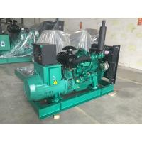 Wholesale Yuchai 50KW/63KVA Heavy Duty Diesel Generator 3 Phase 4 Pole 50Hz 1500RPM from china suppliers