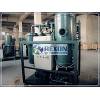 China Steam Turbine Oil Purifier Machine Equip Vacuum Oil Dehydration System To Remove Dissolved Water on sale