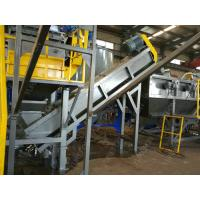 Wholesale Low Consumption Plastic Washing Recycling Machine Automatic For Waste PE PP Film Crushing from china suppliers
