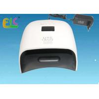 Wholesale Infrared Sensor Gel Nail Dryer Curing Lamp UV Light Manicure Tools 48 60 Watt from china suppliers