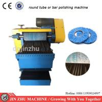 Wholesale Pipe Automatic Polishing Machine Strong Wear Resistance With Long Using Life from china suppliers