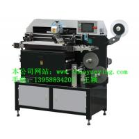 Wholesale Automatic label printing machine from china suppliers