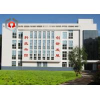 Zhuzhou Teyou New Material Co.,Ltd