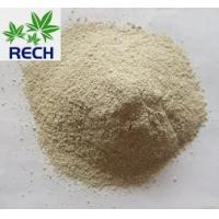 Wholesale Ferrous sulfate monohydrate 80mesh powder from china suppliers