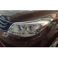 Wholesale HAIMA S7 2013 2014 Chrome Headlight Bezels  , Head Lamp And Tail Lamp Frame from china suppliers