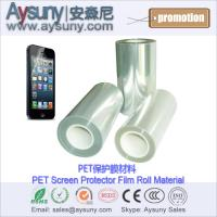 Wholesale Optical transparent pressure sensitive self-adhesive PET protective film roll for touch screen protector from china suppliers