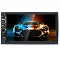 Buy cheap Digital 2 Din Mp5 Player 2 Din Touch Screen Car Stereo With 7 Color Button Back from wholesalers