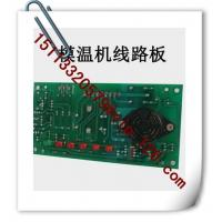Wholesale China Mold Temperature Controller PCB Manufacturer from china suppliers