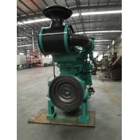 Wholesale Diesel engine NTA855-G2 NTA855-G2A Generator Engine from china suppliers