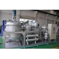 Wholesale YNZSY Used Motor Oil /Diesel Oil Regeneration System from china suppliers