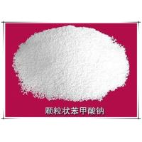 CAS Number 532-32-1 Sodium Benzoate for Environmentally Friendly Plasticizer