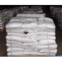 Wholesale Hydroxy Propyl Starch Ether(HPS) for Tile adhesive from china suppliers