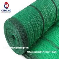 Wholesale Green Black shading rate 30% 40% 50% Agriculture sun shade net from china suppliers