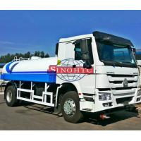 China 3000 Gallon Water Tanker Truck HOWO 4x2 Driving Type Water Sprinkler Truck on sale