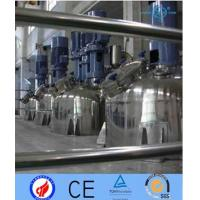 China 6000 Liter Continuously Stirred Tank Reactor For Polyurethane PU Glue on sale